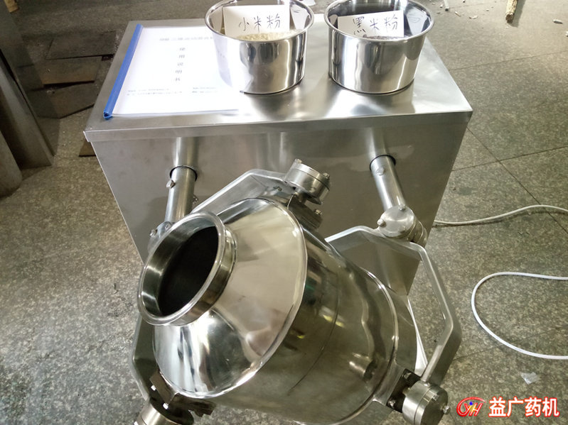 SHB-10三維混合機多項運動混合機
