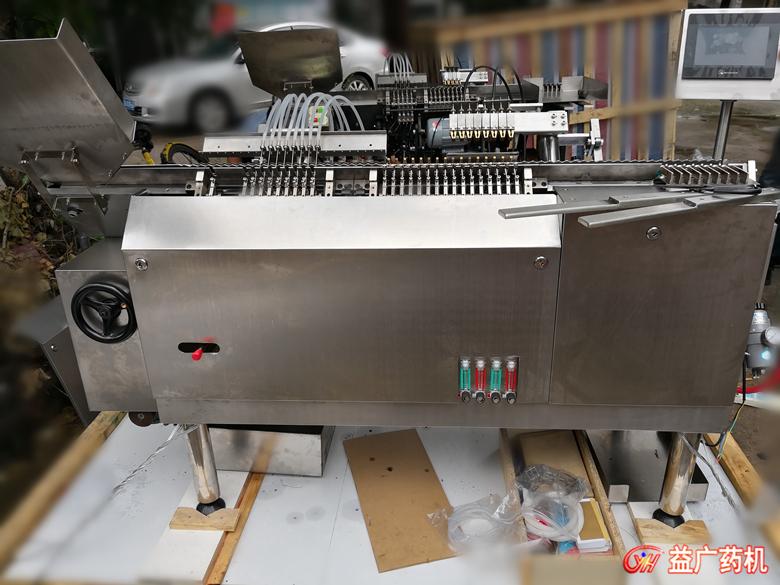 AGL-8(1-2)安瓿拉絲灌封機