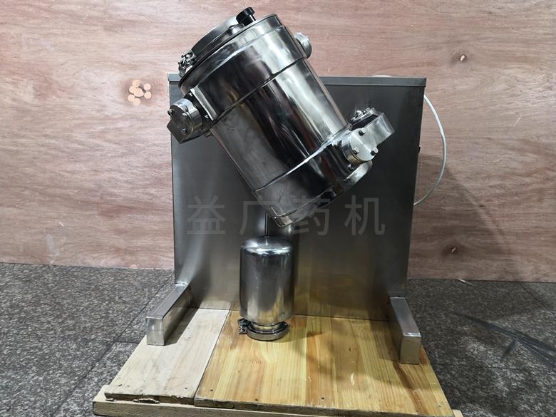 SHB-5(2)多桶混合機